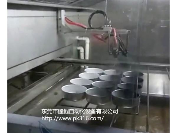 电饭锅内胆自动喷漆线解决方案