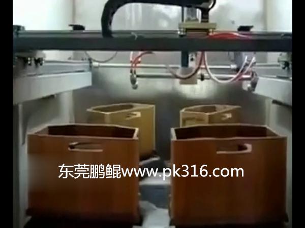 储物盒自动喷涂机.
