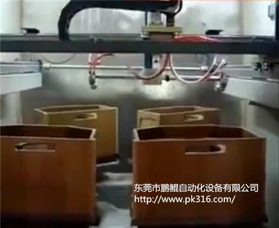 储物盒自动喷涂机