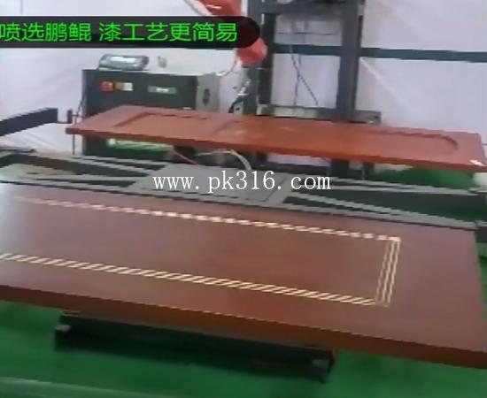 木门自动涂装设备 (2)
