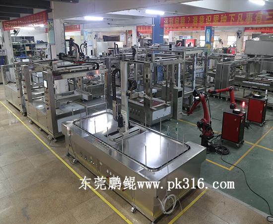 自动喷涂设备厂家 (2)