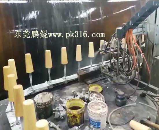 沙发脚全自动喷漆机1