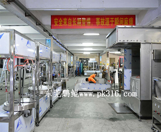 自动喷漆机厂家 (2)