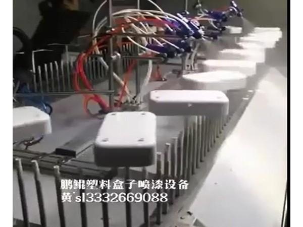 快餐盒自动喷涂机