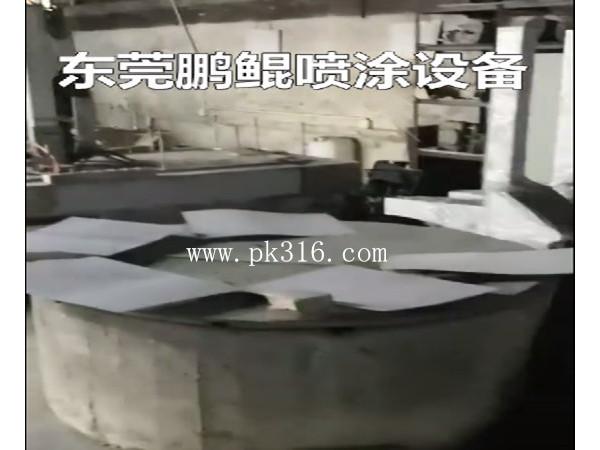 铝材板五轴往复自动喷漆机