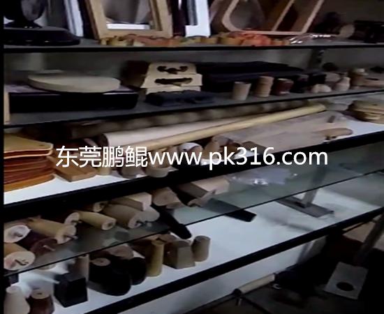 沙发脚自动喷漆机2