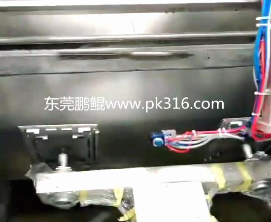 电脑外壳自动喷涂设备