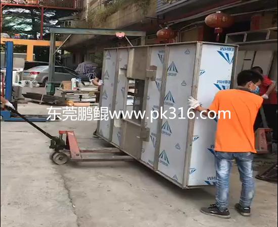 快餐盒喷漆机
