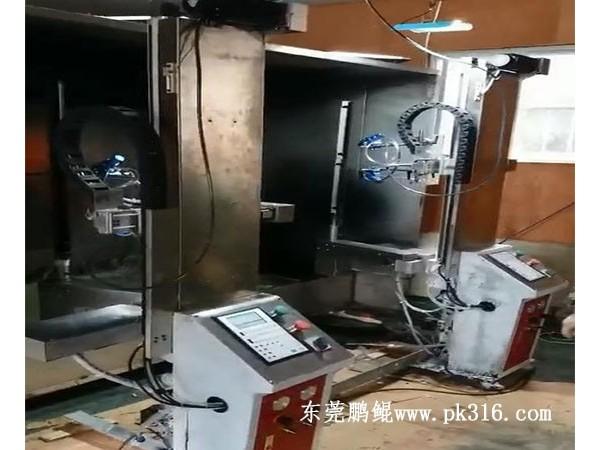 山东威海鱼钩自动喷漆设备,高效均匀!