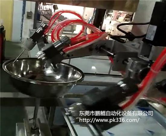不锈钢脸盆自动喷油设备..