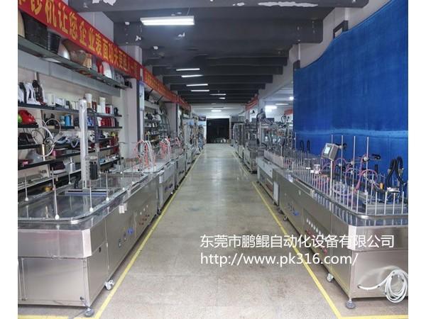 江西省哪个公司生产液体涂料喷涂设备
