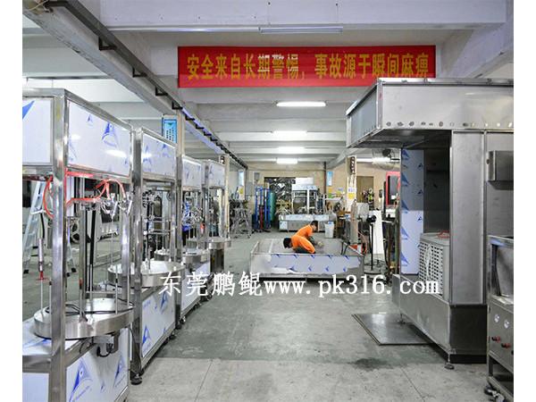 东莞喷漆设备厂
