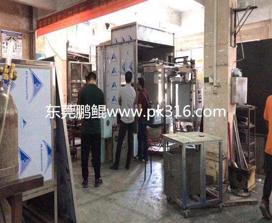 电风扇配件自动喷漆机