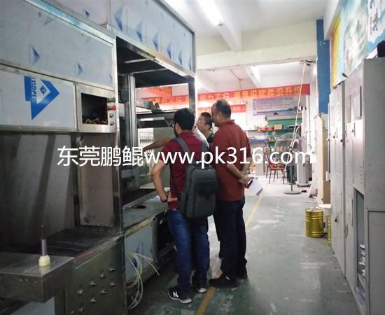 电风扇配件自动喷漆机 (2)