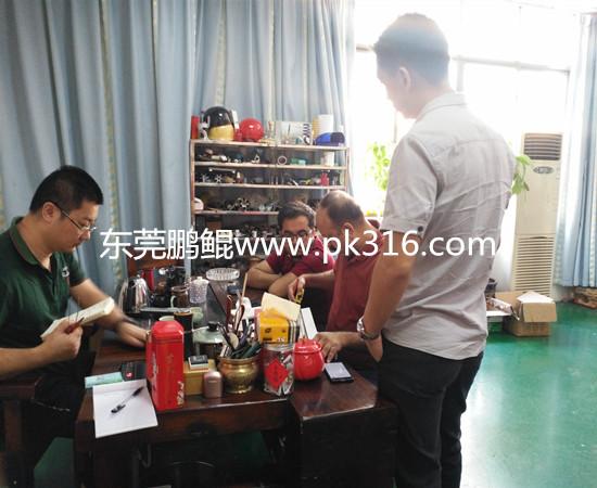 电风扇配件自动喷漆机 (3)