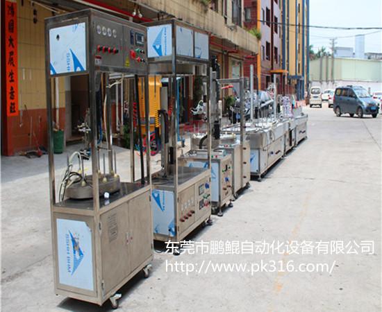 广东自动喷涂设备厂家