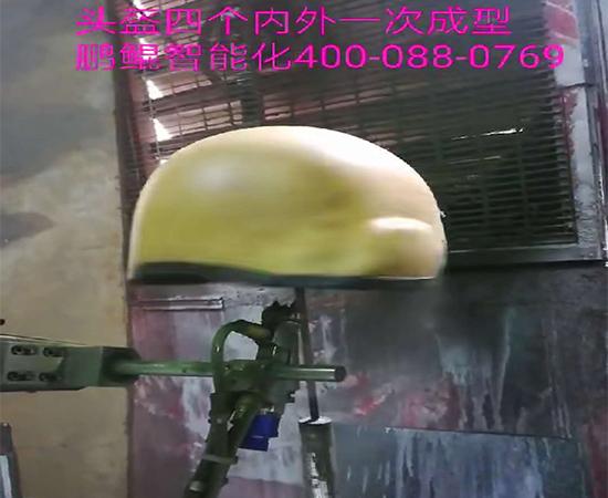 防弹盔喷漆机