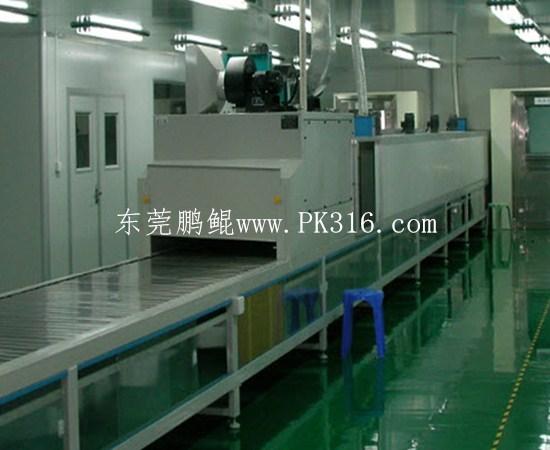 军盔UV自动喷涂生产线1