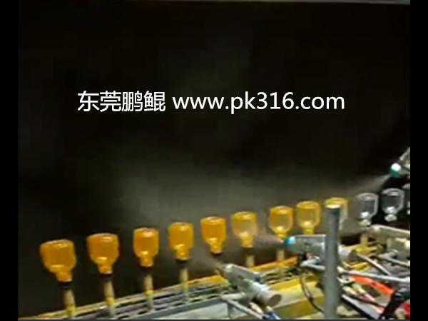 玻璃瓶自动喷涂生产线