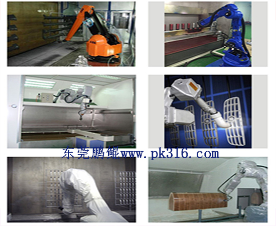 自动喷漆机器人2