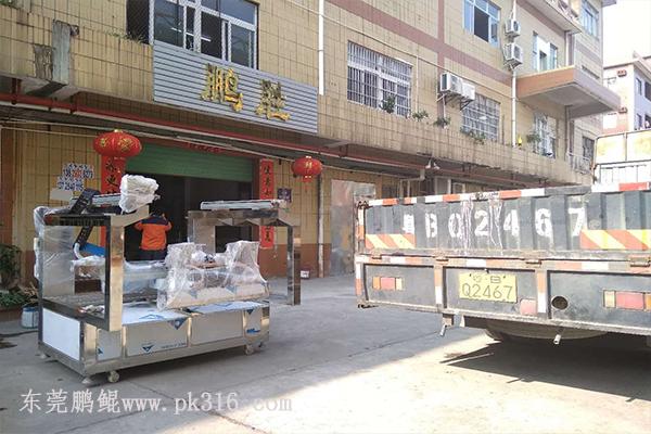广东灯罩喷涂设备有限公司1