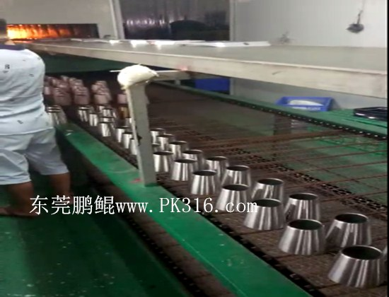 保温杯自动喷漆生产线