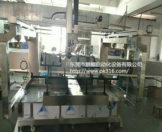 惠州自动喷涂设备厂家
