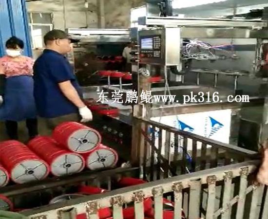 角轮脚轮自动喷油设备2