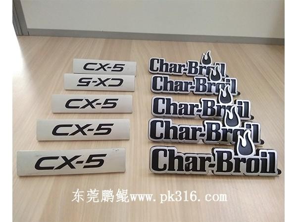 东莞有汽车标识牌型号牌喷涂设备厂家吗?