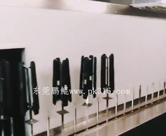 烫发器自动喷涂线