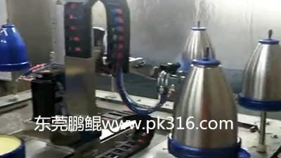 不锈钢保温杯类专用喷涂设备