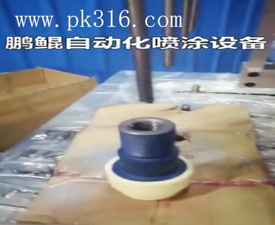 铸铁轴承座喷涂流水线
