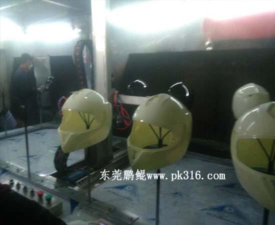 头盔全盔半盔自动喷漆机1