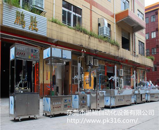 浙江小型喷漆设备厂家