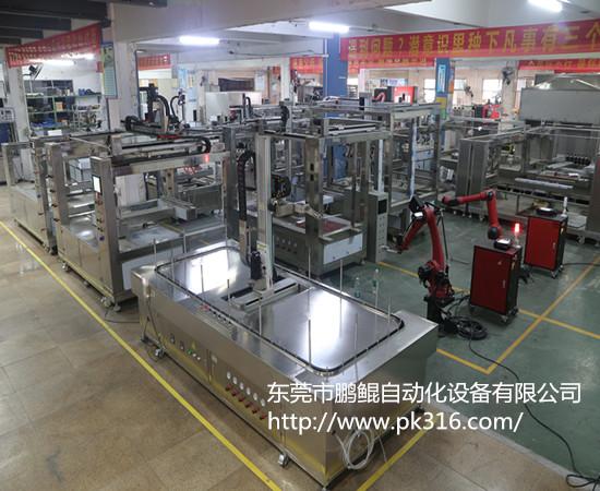 浙江小型喷漆设备厂家.
