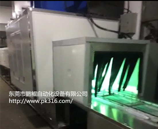 uv涂装设备生产线