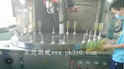 硅胶类专用喷涂设备