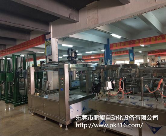 东莞自动喷漆设备厂家