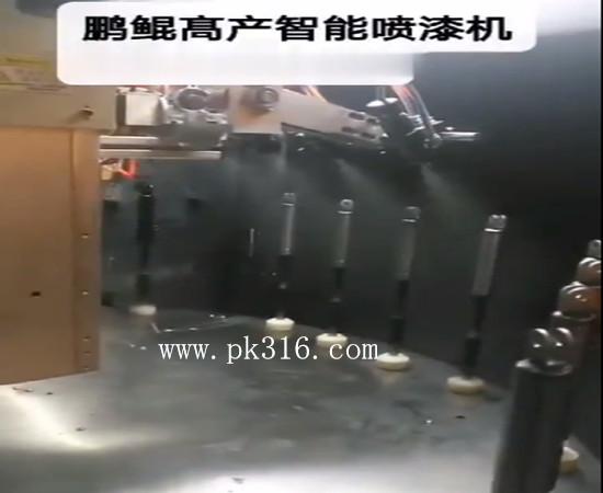 衣柜拉环自动喷漆机