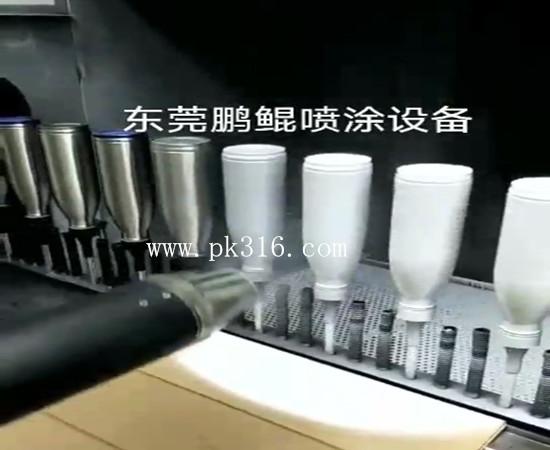 保温杯自动喷涂设备1
