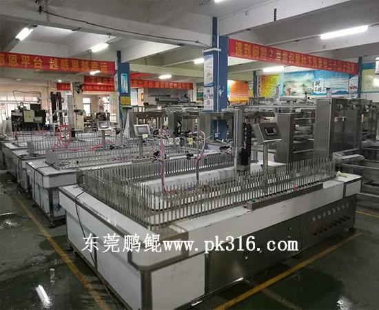 东莞鹏鲲喷涂设备厂家 (4)