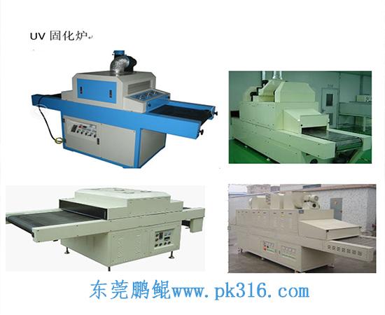 深圳自动UV喷涂设备3