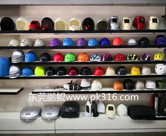 头盔自动喷漆设备