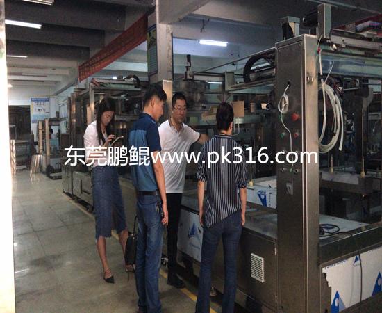 塑胶外壳自动喷漆设备 (2)