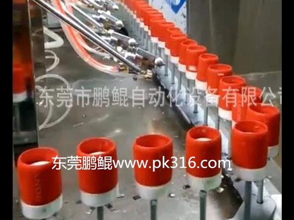 硅胶套自动喷漆机