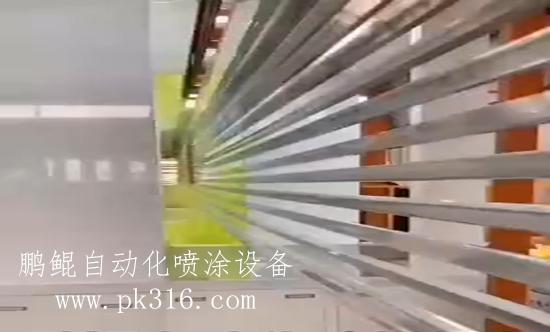 铝型材自动化喷涂设备