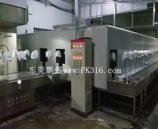 自动化喷涂地轨生产线2