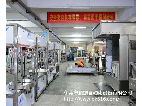 东莞哪家自动喷涂设备厂家的设备质量好?