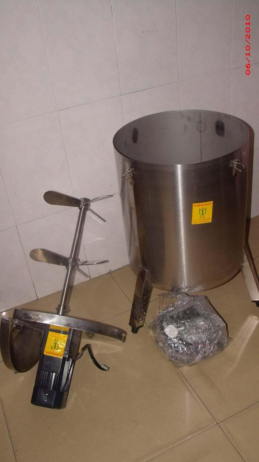 电动搅拌桶