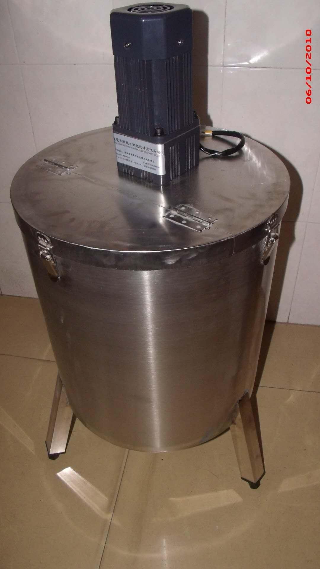 电动搅拌桶2